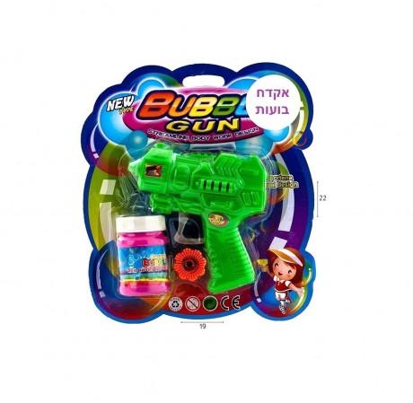 אקדח בועות סבון לילדים וילדות