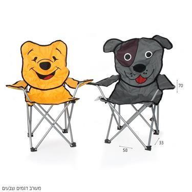 """זוג כיסאות במאים לילדים בעיצובים מדליקים רק ב 79 ש""""ח"""